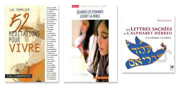 livres-collectifs-arouna